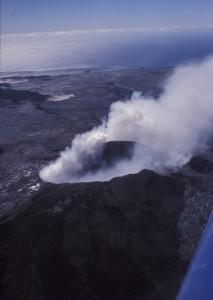 Puʻu ʻŌʻō Vent